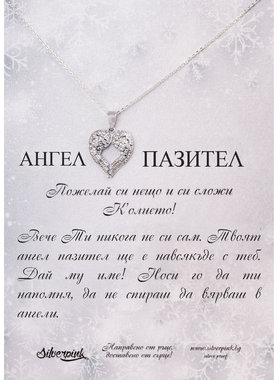Ангел Пазител Сияен Christmas Limited edition
