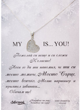 my hearth is you Christmas limited